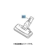 M11E46490 [TC-FXE8P用パワーブラシ]