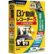 Bs 動画レコーダー 5+DVDビデオ [パソコンソフト]