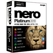 Nero Platinum 2019 [パソコンソフト]