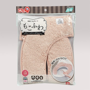 吸着ベンザシート (タフト織り) ピンク