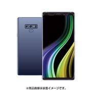 PM-SCN9FLFPRG [Galaxy Note 9 光沢 衝撃吸収 フルカバーフィルム 液晶保護フィルム]
