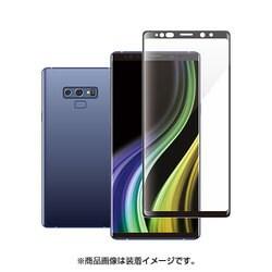 PM-SCN9FLGGRBLB [Galaxy Note 9 ブルーライトカット 0.33mm フルカバーガラスフィルム 液晶保護フィルム]