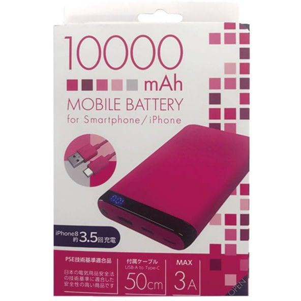 LUCMM100-CCPK [10000mAh リチウム充電器 Type-Cケーブル付 ピンク]