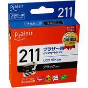PLE-BR211B [互換インクカートリッジ LC211BK対応 ブラック(顔料)]