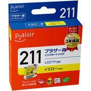 PLE-BR211Y [互換インクカートリッジ LC211Y対応 イエロー(染料)]