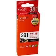 PLE-C381B [互換インクカートリッジ BCI-381BK対応 ブラック(染料)]