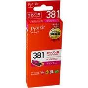 PLE-C381M [互換インクカートリッジ BCI-381M対応 マゼンタ(染料)]