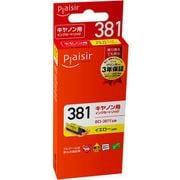 PLE-C381Y [互換インクカートリッジ BCI-381Y対応 イエロー(染料)]