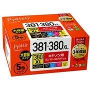 PLE-C381-5P [互換インクカートリッジ BCI-381+380/5MP対応]