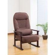 FL0327710 [天然木低反発リクライニング高座椅子(クッション付き) ブラウン]