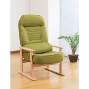 FL0327720 [天然木低反発リクライニング高座椅子(クッション付き) グリーン]