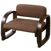 FL0357420 [天然木立ち座り楽ちん座椅子 ブラウン 1脚]