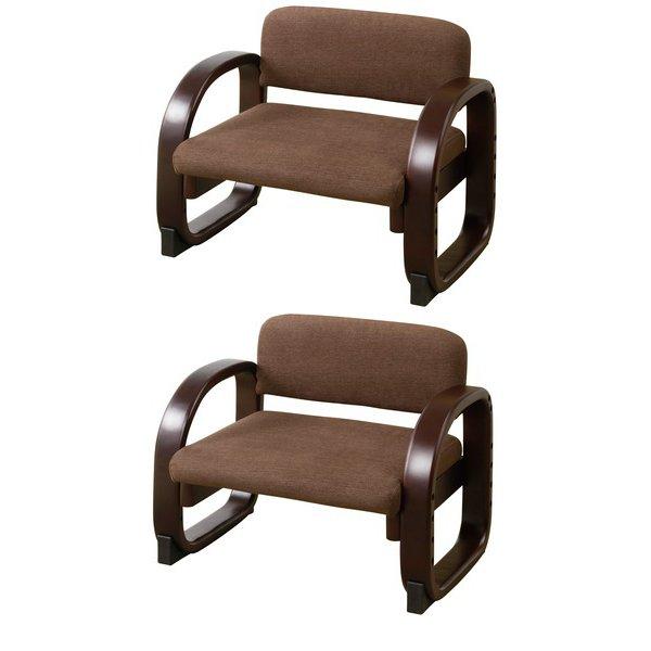 FL0357520 [天然木立ち座り楽ちん座椅子 ブラウン 2脚]