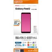 G1492SC02L [Galaxy Feel 2 光沢防指紋フィルム]