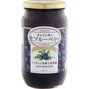 ブルーベリーシロップ漬け 850g