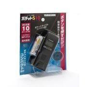 PCS-10 [レーザー距離計ポチット S10]