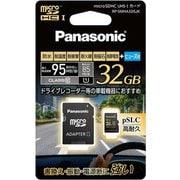 RP-SMHA32GJK [microSDHC UHS-I カード CLASS10対応 32GB]