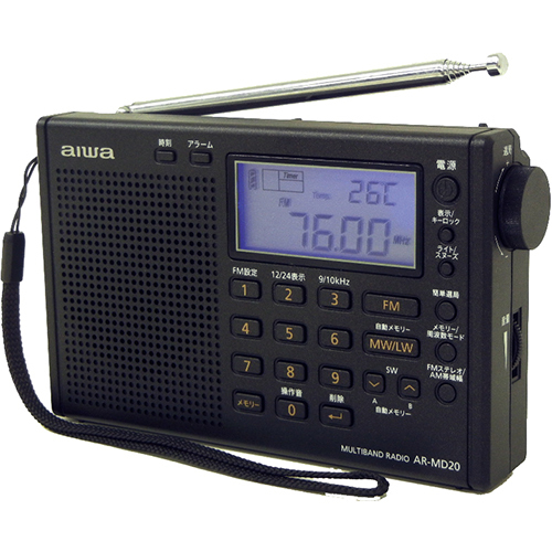 AR-MD20 [ワールドバンドラジオ モノラル]