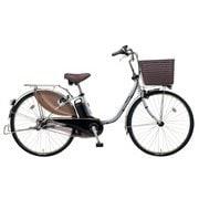 BE-ELD635S [電動アシスト自転車 ビビ・DX26 26型 16Ah 内装3段変速 シャイニーシルバー 2019年モデル]