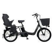 BE-ELAE033B [電動アシスト自転車 ギュット・アニーズ・EX 20型 16Ah 内装3段変速 マットジェットブラック 2019年モデル]