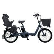 BE-ELAE033V [電動アシスト自転車 ギュット・アニーズ・EX 20型 16Ah 内装3段変速 マットネイビー 2019年モデル]
