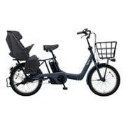 BE-ELAD03V [電動アシスト自転車 ギュット・アニーズ・DX 20型 16Ah 内装3段変速 マットネイビー 2019年モデル]