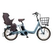 BE-ELAD03V2 [電動アシスト自転車 ギュット・アニーズ・DX 20型 16Ah 内装3段変速 マットブルーグレー 2019年モデル]