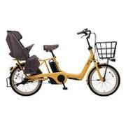 BE-ELAD03Y [電動アシスト自転車 ギュット・アニーズ・DX 20型 16Ah 内装3段変速 マットハニー 2019年モデル]