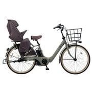 BE-ELAD63G [電動アシスト自転車 ギュット・アニーズ・DX・26 26型 16Ah 内装3段変速 マットオリーブ 2019年モデル]