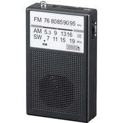 RD22BK [AM・FM・短波 ハンディラジオ ブラック]