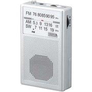 RD22SV [AM・FM・短波 ハンディラジオ シルバー]