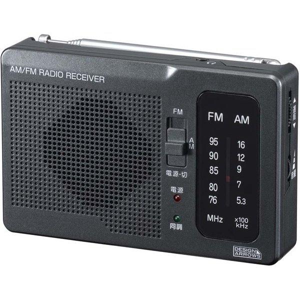 RD32BK [長寿命AM・FM 卓上ラジオ ブラック]