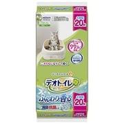 デオトイレ ふんわり香る消臭・抗菌シート ナチュラルガーデンの香り 20枚 [システムトイレ 専用シート]