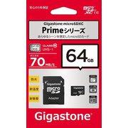 GJMX-64GU170R/microSDカード64G