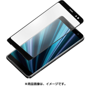 PG-XZ3GL08 [Xperia XZ3 アンチグレア 3D液晶全面保護ガラス 液晶保護フィルム]