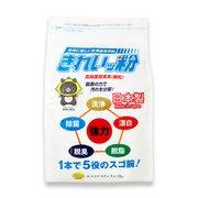 酸素系多用途洗剤 きれいっ粉 1kg