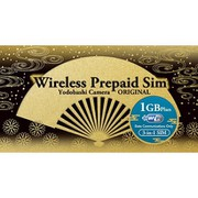 YD-PRI-1G-3in1 [WirelessPrepaidSIM プリペイド1GBプラン データ通信量1GB ヨドバシカメラオリジナル 3-in-1SIM]