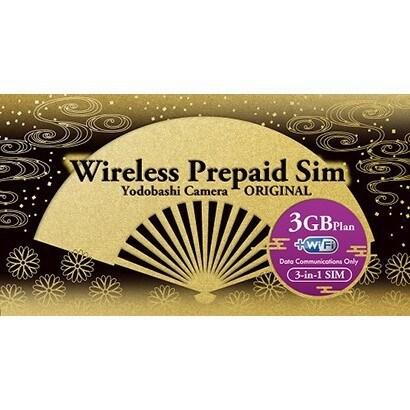 YD-PRI-3G-3in1 [WirelessPrepaidSIM プリペイド3GBプラン データ通信量3GB ヨドバシカメラオリジナル 3-in-1SIM]