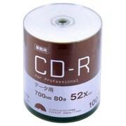 HDVCR80GP100B [業務用パック CD-R データ用 シュリンクパック 100枚]