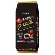濃いウーロン茶ティーバッグ 30袋×1