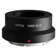 KIPON M42NZ M42-NIK Z [マウントアダプター レンズ側:M42マウント/ボディ側:ニコンZマウント]