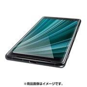 PM-XZ3FLFT01 [Xperia XZ3 液晶保護フィルム/指紋防止/反射防止/薄型]