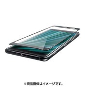 PM-XZ3FLGHBLRBK [Xperia XZ3 フルカバーガラスフィルム/超強化/ブルーライトカット/ブラック]