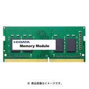 SDZ2400-8G [PC4-2400(DDR4-2400)対応ノートパソコン用メモリー 8GB]