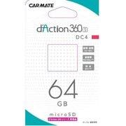 DC4 [マイクロSD 64GB]