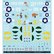 アシタのデカール A-72132 P-38 ライトニング「ピンナップ・ガール」 [1/72 プラモデル用品]