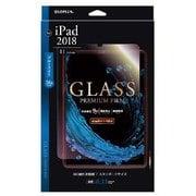 LP-IPPMFGB [iPad Pro 2018 11inch 光沢 ブルーライトカット 0.33mm ガラスフィルム GLASS PREMIUM FILM 液晶保護フィルム]