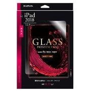 LP-IPPLFG [iPad Pro 2018 12.9inch 光沢 0.33mm ガラスフィルム GLASS PREMIUM FILM 液晶保護フィルム]