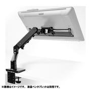 ACK62803K Wacom Flex Arm [Wacom Cintiq Pro 24/32 専用 エルゴトロン製アーム]