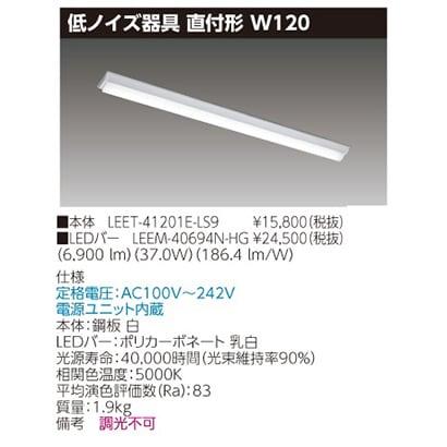 LEET-41201E-LS9